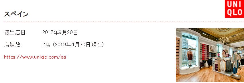 f:id:Team-asaka:20190528161559p:plain