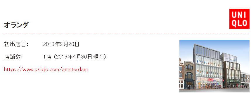 f:id:Team-asaka:20190528161859p:plain