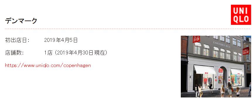 f:id:Team-asaka:20190528162029p:plain