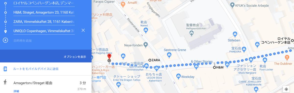 f:id:Team-asaka:20190529010028p:plain