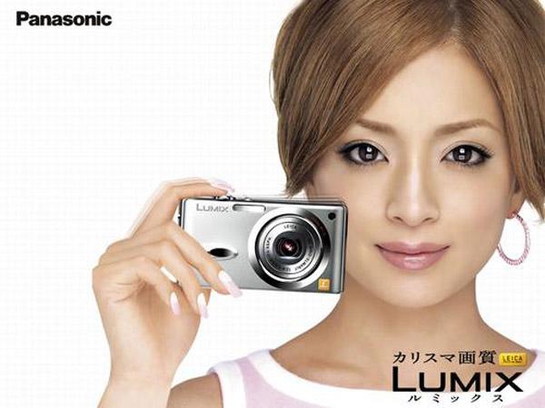 600×450 「Panasonic」