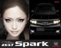 [浜崎あゆみ] 1280×1024 「Honda ZEST Spark」