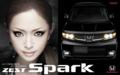 [浜崎あゆみ] 1440×900 「Honda ZEST Spark」