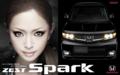 [浜崎あゆみ] 1280×800 「Honda ZEST Spark」