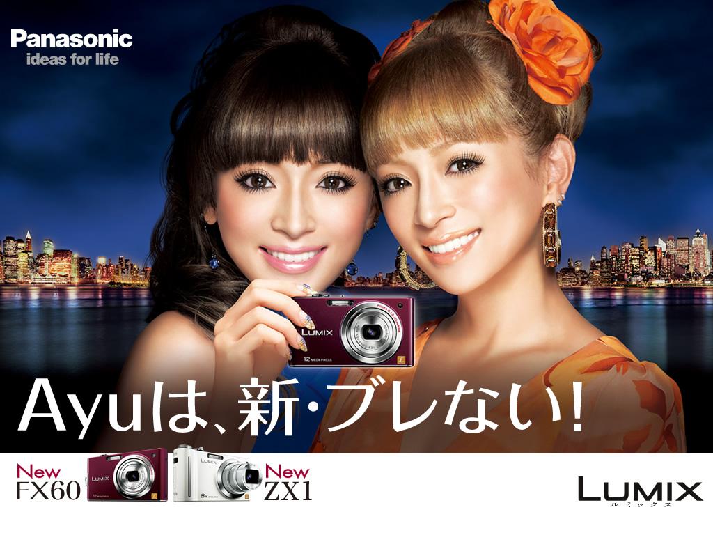 1024×768 「Panasonic」