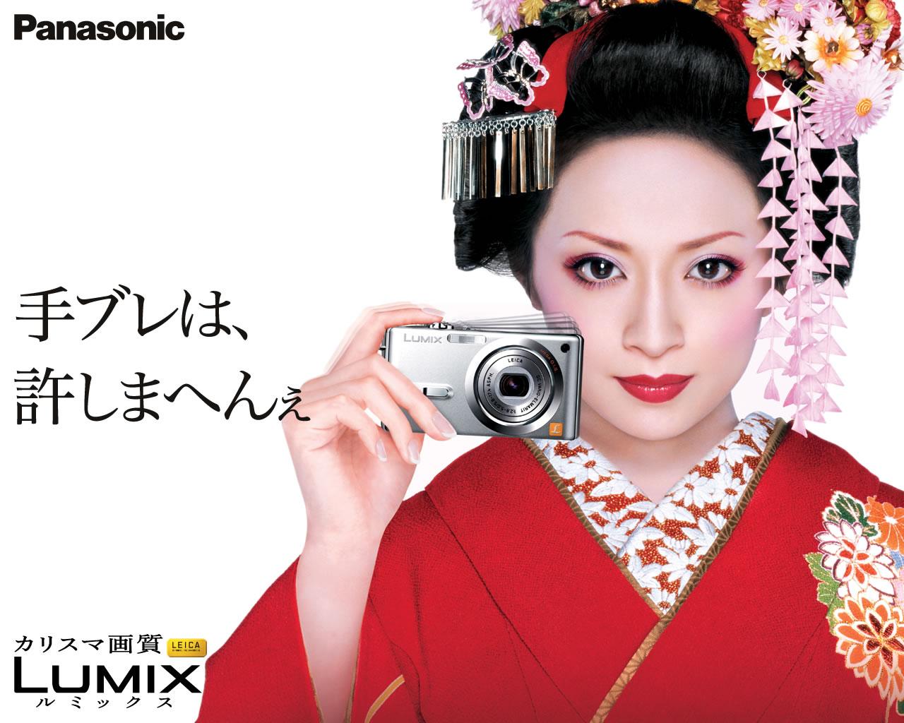 1280×1024 「Panasonic」
