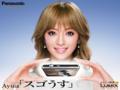 [浜崎あゆみ] 800×600 「Panasonic」