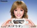 [浜崎あゆみ] 1024×768 「Panasonic」