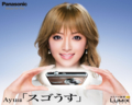 [浜崎あゆみ] 1280×1024 「Panasonic」