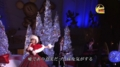 [浜崎あゆみ][TogetherWhen...][HAPPYXmasSHOW!][HAPPYXmasSHOW!TogetherWhen...][HAPPYXmasSHOW!2007]