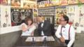 [浜崎あゆみ][斎藤司][たかし][トレンディエンジェル][LINELIVE][さしめし][浜崎あゆみさしめし]