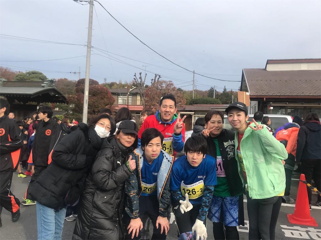 f:id:TeamMSC:20181221232534j:image