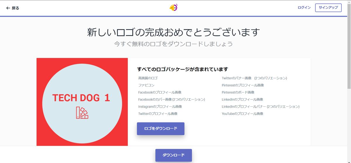 f:id:TechOver:20191020223858p:plain