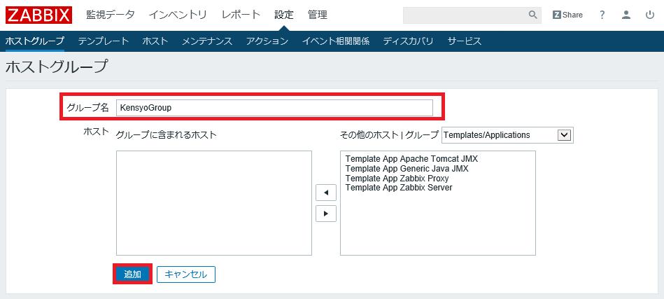 f:id:TechnicalAccountEngineer:20190110102210p:plain