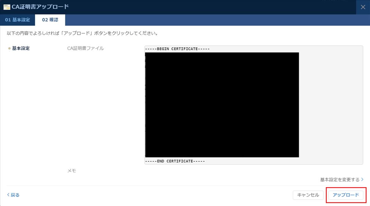 f:id:TechnicalAccountEngineer:20190419153315p:plain