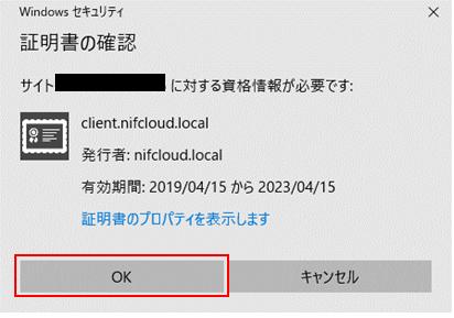 f:id:TechnicalAccountEngineer:20190419154945p:plain