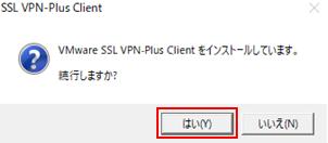 f:id:TechnicalAccountEngineer:20190419160258p:plain