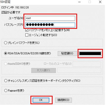 f:id:TechnicalAccountEngineer:20190419160345p:plain