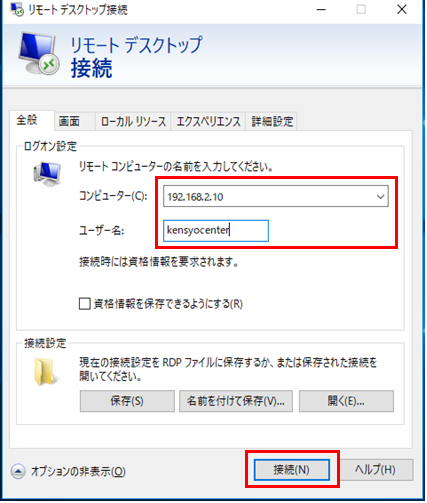 f:id:TechnicalAccountEngineer:20190423161817p:plain