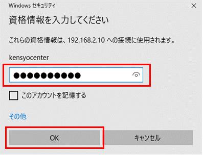 f:id:TechnicalAccountEngineer:20190423161821p:plain