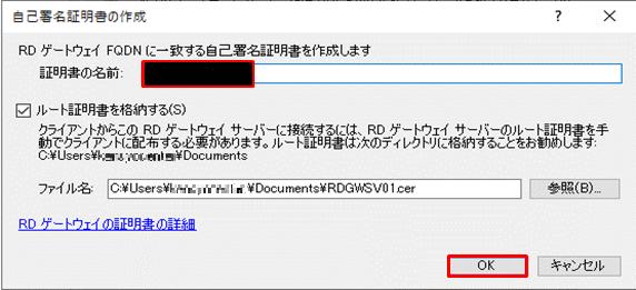 f:id:TechnicalAccountEngineer:20190704134503p:plain
