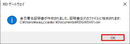 f:id:TechnicalAccountEngineer:20190704134519p:plain