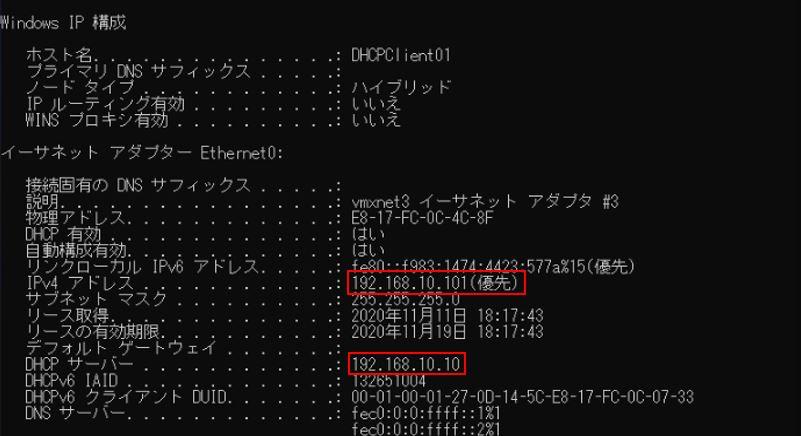 f:id:TechnicalAccountEngineer:20201119171034j:plain