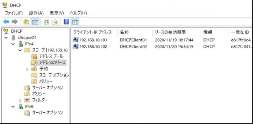f:id:TechnicalAccountEngineer:20201119171317j:plain