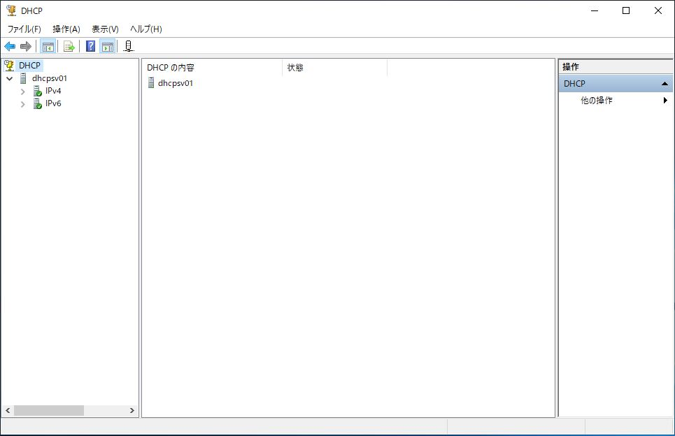 f:id:TechnicalAccountEngineer:20201120110719j:plain