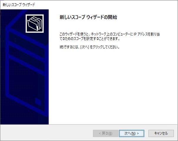 f:id:TechnicalAccountEngineer:20201120113345j:plain