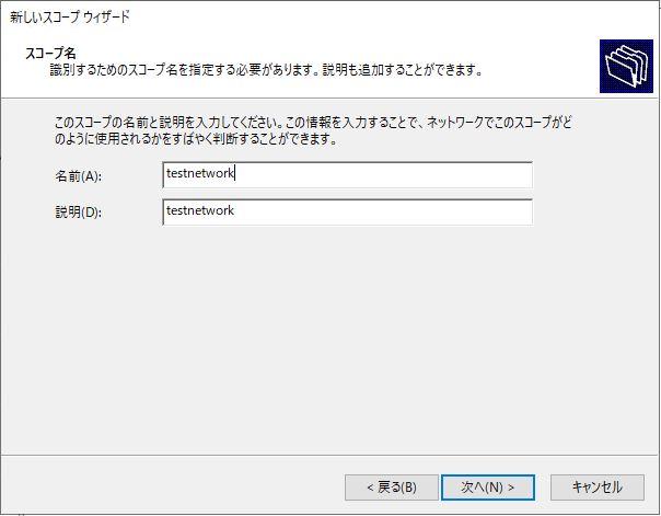 f:id:TechnicalAccountEngineer:20201120113412j:plain
