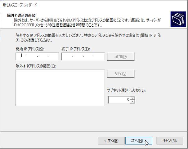 f:id:TechnicalAccountEngineer:20201120113556j:plain