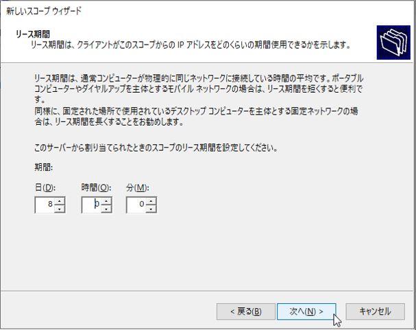 f:id:TechnicalAccountEngineer:20201120113612j:plain