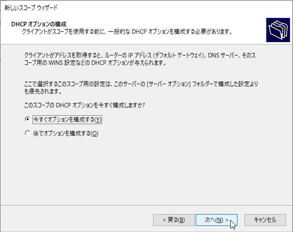 f:id:TechnicalAccountEngineer:20201120113755j:plain