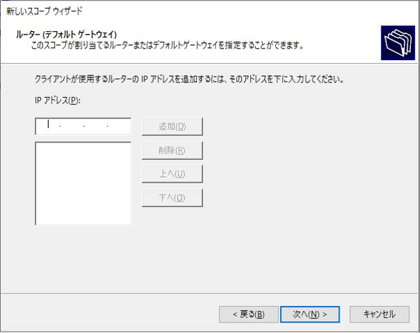 f:id:TechnicalAccountEngineer:20201120113814j:plain