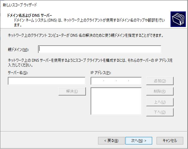 f:id:TechnicalAccountEngineer:20201120113827j:plain
