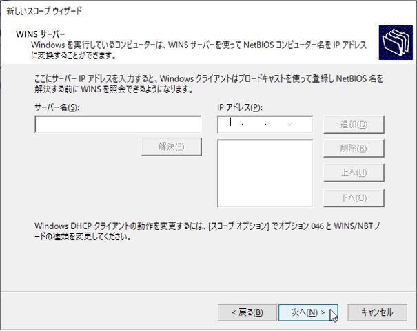 f:id:TechnicalAccountEngineer:20201120113840j:plain