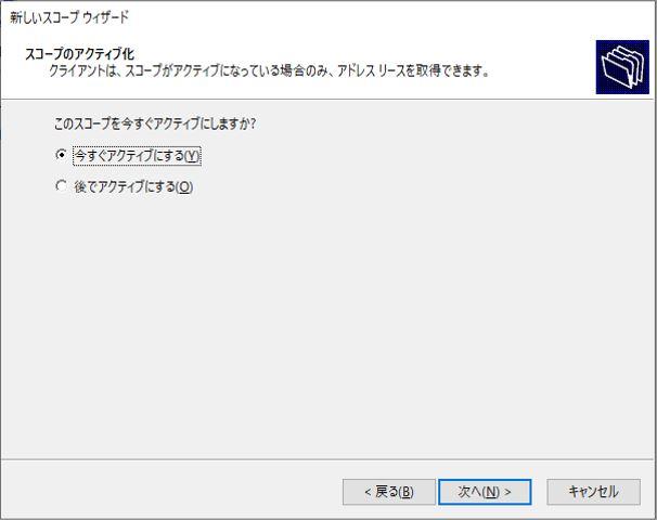 f:id:TechnicalAccountEngineer:20201120113904j:plain