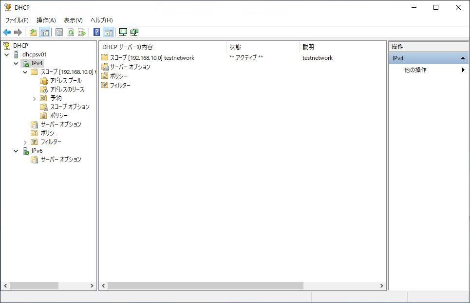 f:id:TechnicalAccountEngineer:20201120113935j:plain