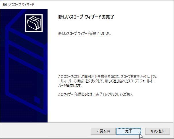 f:id:TechnicalAccountEngineer:20201120114814j:plain