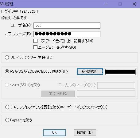 f:id:TechnicalAccountEngineer:20201202203452j:plain
