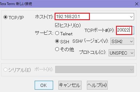 f:id:TechnicalAccountEngineer:20201202211925j:plain
