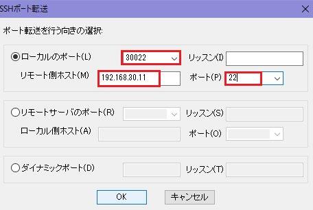 f:id:TechnicalAccountEngineer:20201202213448j:plain