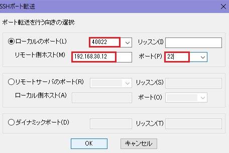 f:id:TechnicalAccountEngineer:20201202213500j:plain