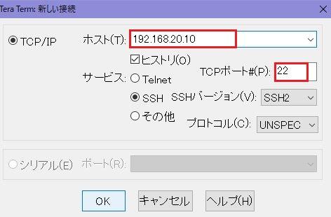 f:id:TechnicalAccountEngineer:20201202213601j:plain