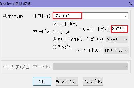 f:id:TechnicalAccountEngineer:20201202213809j:plain