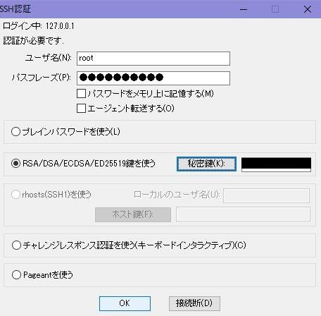 f:id:TechnicalAccountEngineer:20201202214032j:plain
