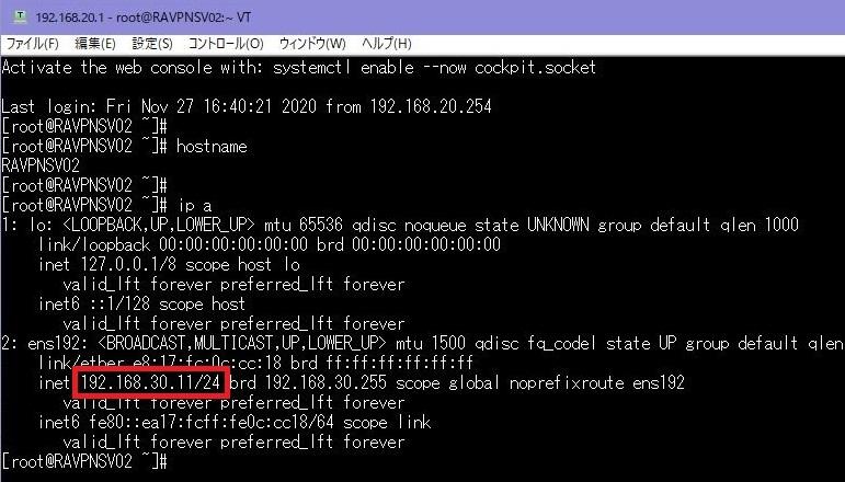 f:id:TechnicalAccountEngineer:20201203160524j:plain