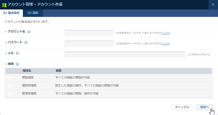 f:id:TechnicalAccountEngineer:20210322213558p:plain