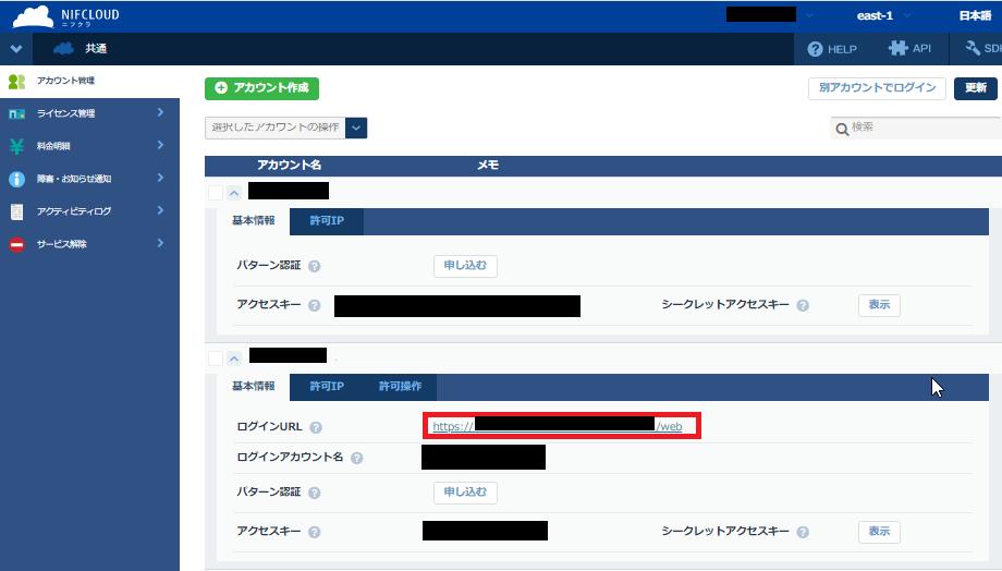 f:id:TechnicalAccountEngineer:20210324140035p:plain